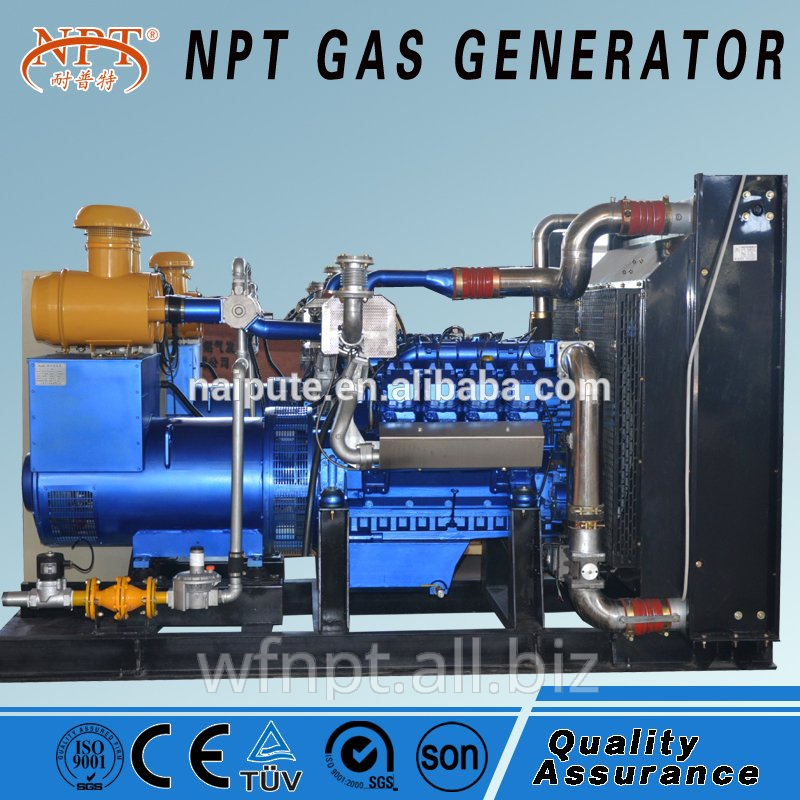 10-500 kW biomass generator with CE and ISO