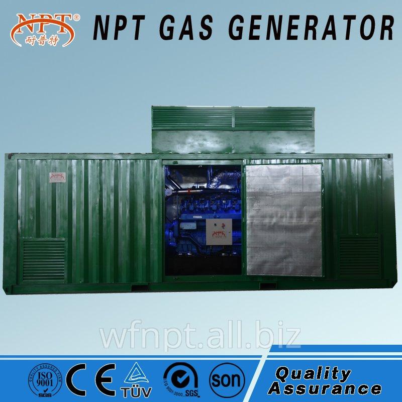Biomass generator power 10-500 kW