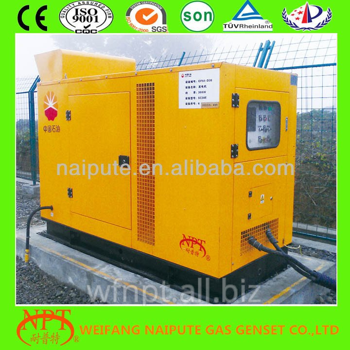 10kva-500kva Syngas Generator Set price with CE