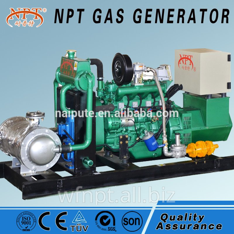 10kw gas generator price