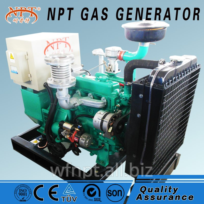 10kw generator with CE