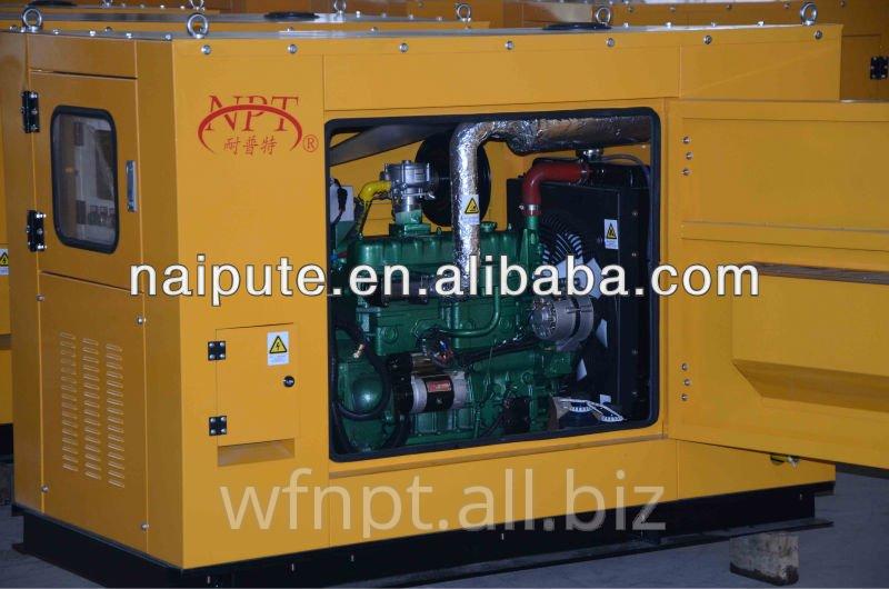 10kW lpg gas generator