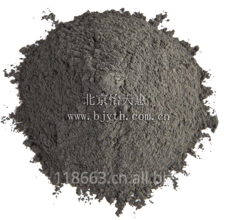 购买 Wolfram powder 99.90%, FW-A15
