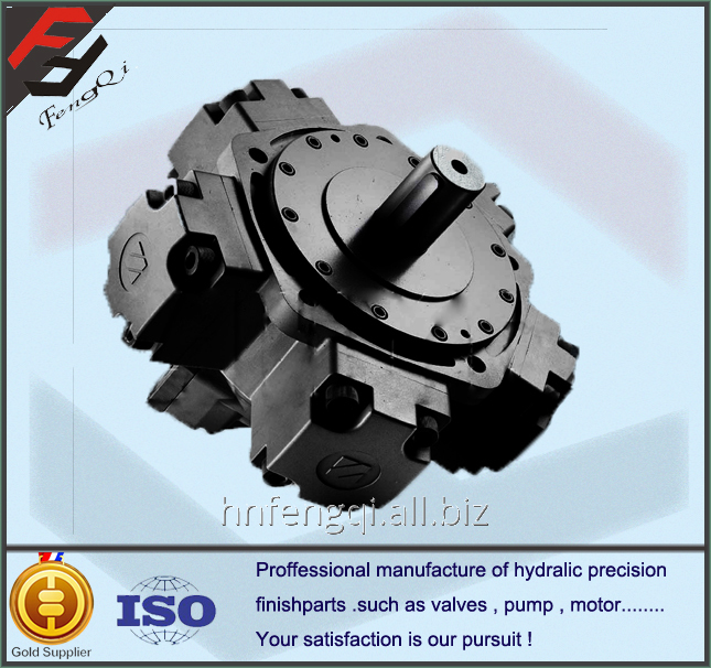 Seven star Radial piston hydraulic motor