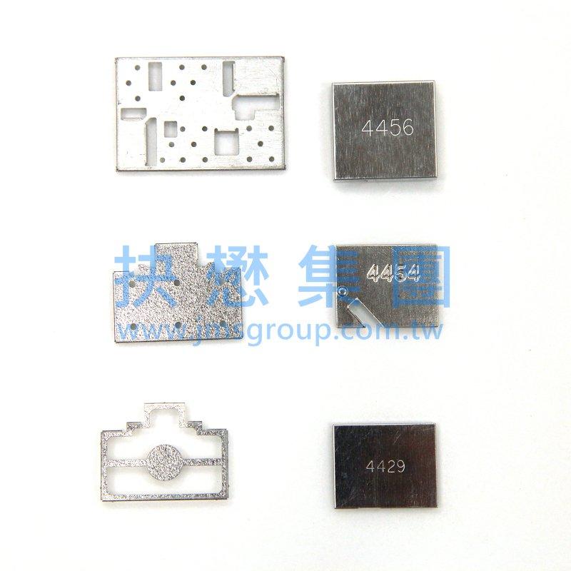 购买 EMI shielding, EMI product