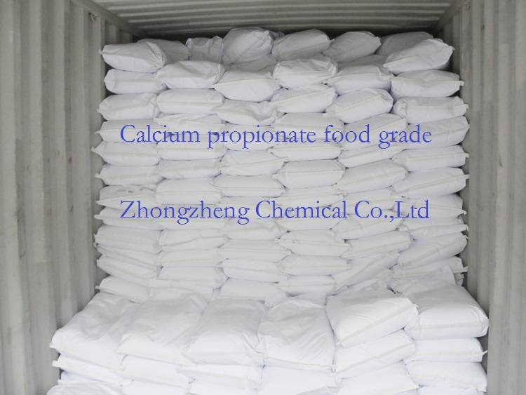 购买 Calcium propionate
