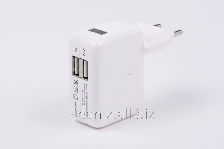 Travel charger dual-port OFS-144