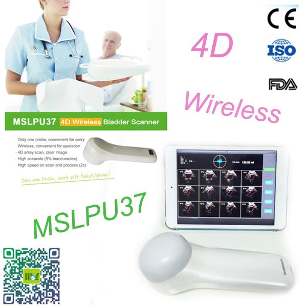 Buy 4D Wireless Probe Bladder Ultrasound Scanner MSLPU37
