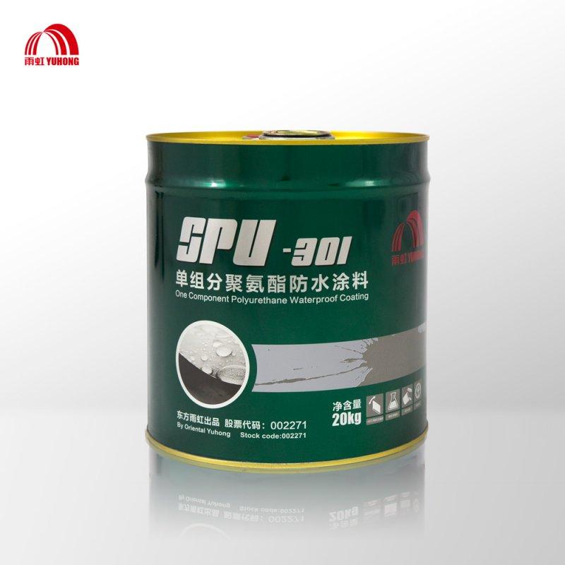 购买 Однокомпонентная полиуретановая водоизоляционная краска SPU-301