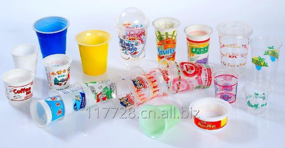 购买 Одноразовые пластиковые стаканчи,Disposable plastic cup
