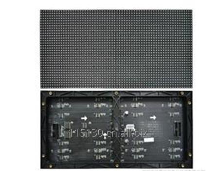 LED screen SCXK-P4 indoor