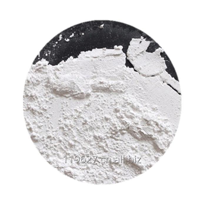 Buy Aluminum Hydroxide