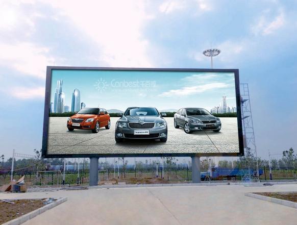 Купити Светодиодный рекламный щит P10 SMD уличный