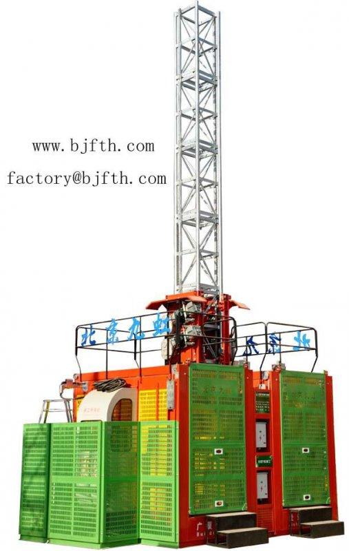 购买 Construccione hoist