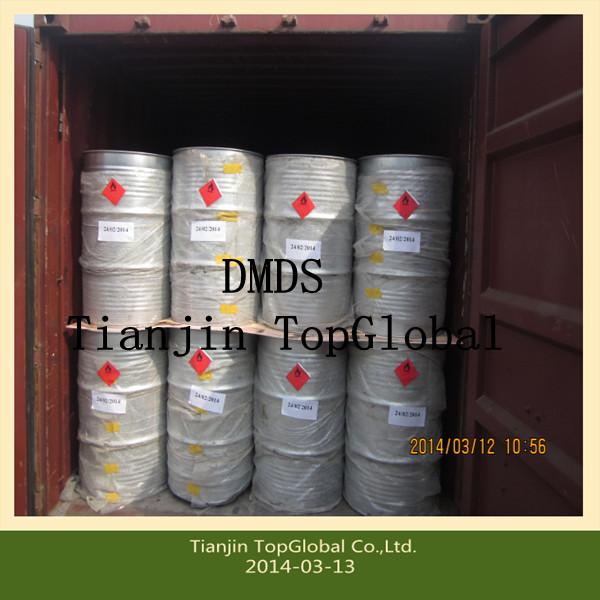 购买  ISO tank dmds dimethyl disulfide