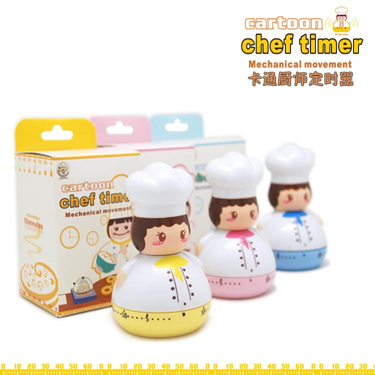 购买 Cartoon chef timer mechanical movement maximum 60 minutes kitchen cooking timer(RB189)