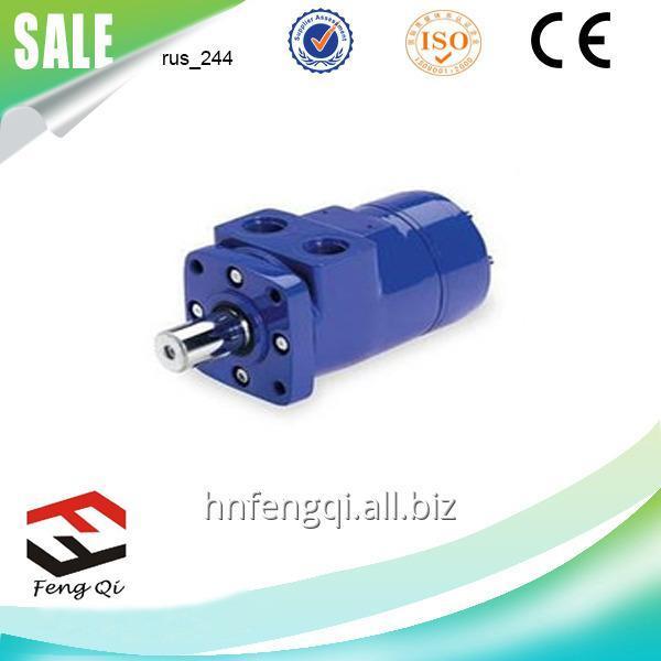 Buy Eaton hydraulic motor vane