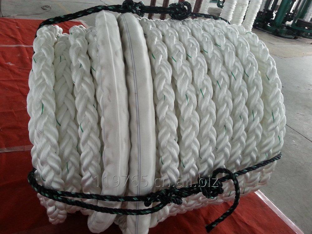 Buy Mooring Rope