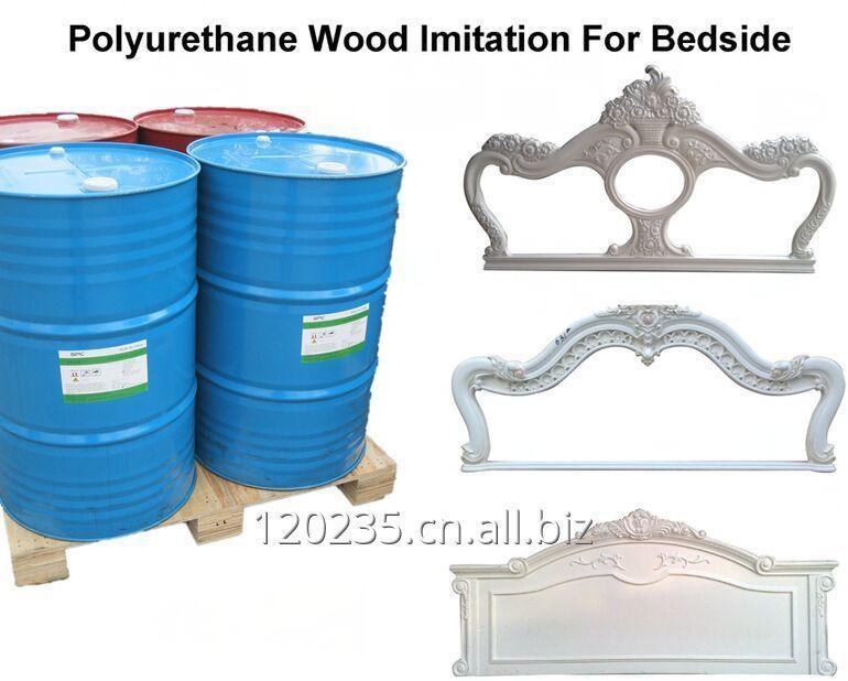 购买 Polyurethane isocyanate and polyol Imitation wood foam For Furniture pillar