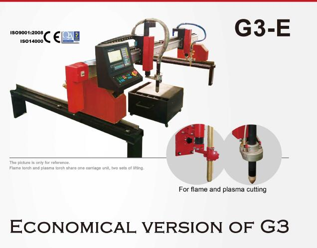 购买 C3-E Economic CNC gantry machine