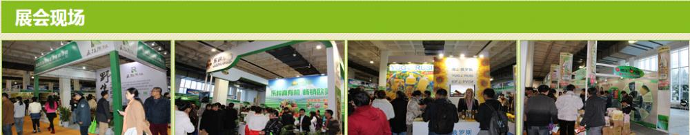 购买 国内外千余种有机绿色品牌齐聚2016中国有机食品展11月25北京展览馆!
