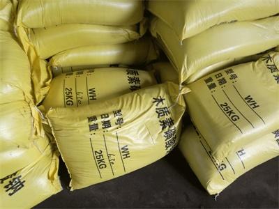 购买 木质素 木质素磺酸钠 木质素磺酸钙 木钠 木钙 木镁 碱木素 Water reducer sodium lignosulfonate in construction in CERAMIC as additives use in dye as dispersant