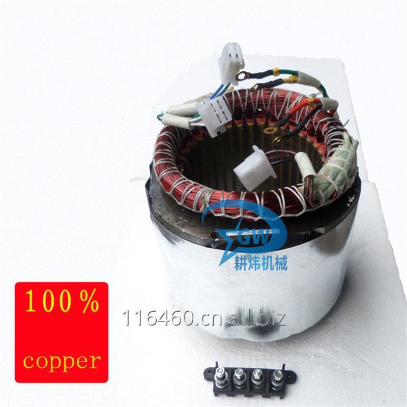 购买 5KW generator parts stator