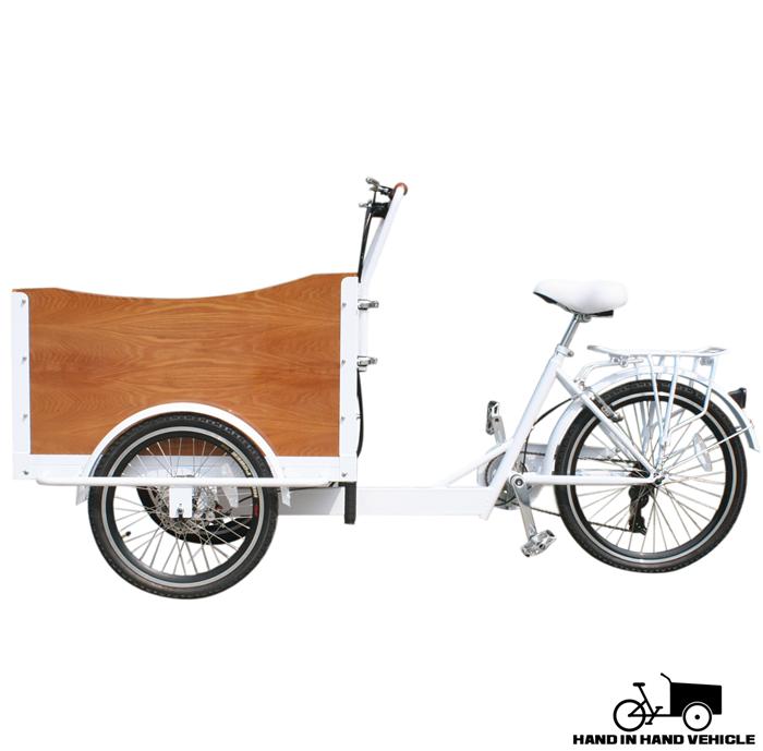 购买 三轮自行车