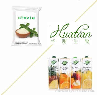 购买 Steviosides
