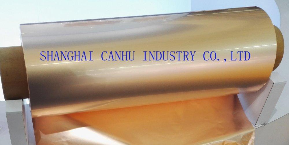 购买 Rolled Copper foil
