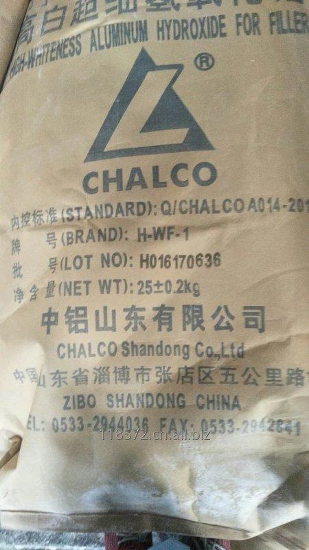 购买 Aluminium hydroxide cas no.21645-51-2