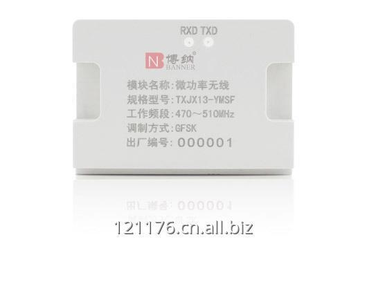 购买 Micro Power Wireless Communication Unit
