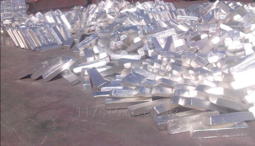 购买 Magnesio Metalico