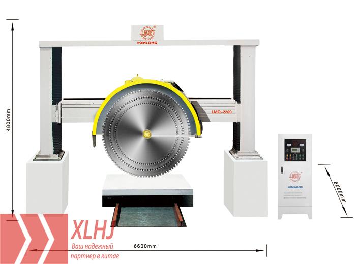 购买 Распиловочный станок LMQ-2200/2500/3000