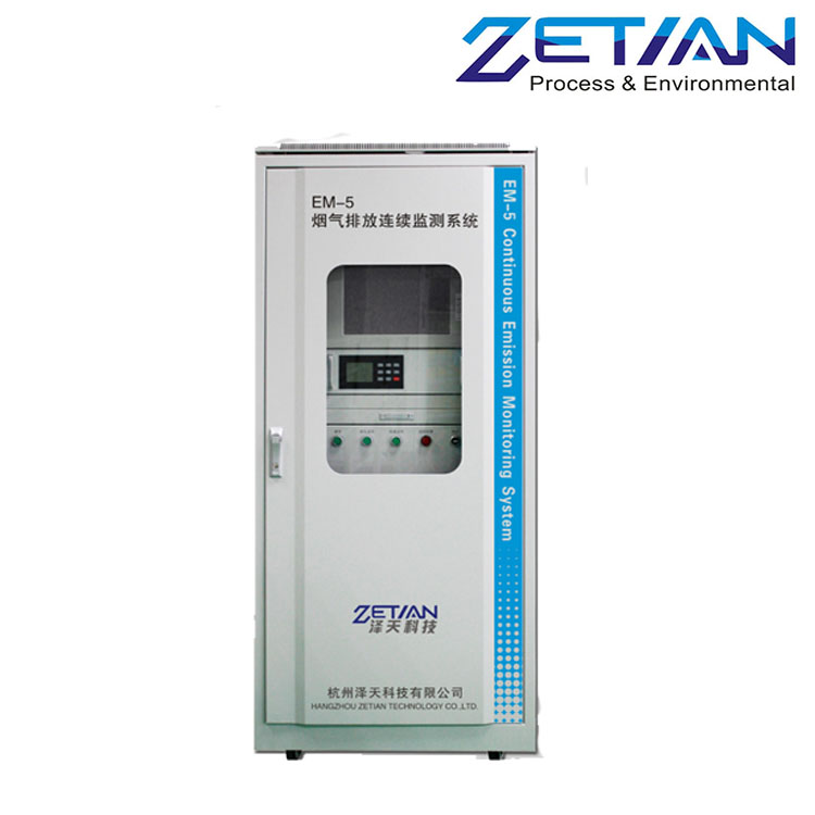 Buy Continuous Emission Monitoring System, CEMS
