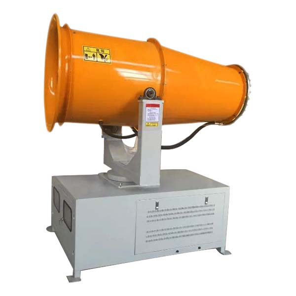 Buy 80 meters fog mining dust suppression mist cannon for sale