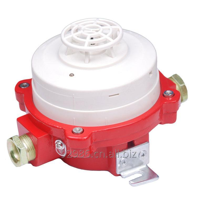 购买 Heat Detector Explosion Proof fire alarm component