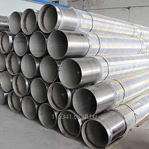 Perforated Base Pipe with Screen Jacket