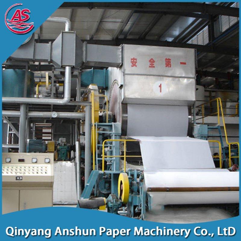 шагомеры продажа оборудования для производства туалетной бумаги интоксикации домашних животных