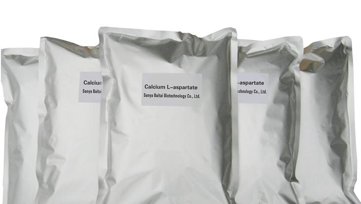 购买 天门冬氨酸钙 螯合钙 原料供应 CAS:39162-75-9