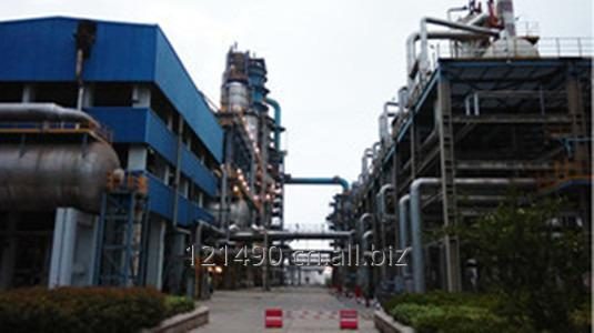 Buy Trioxane Plant