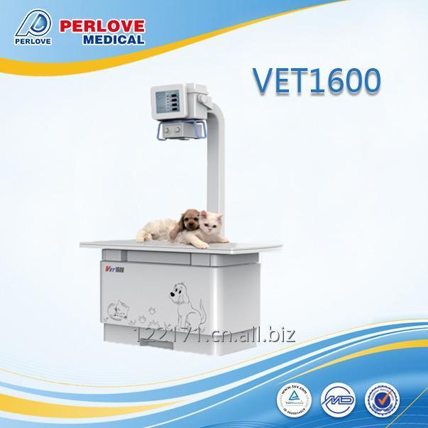 购买 Price for veterinary DR Xray unit VET1600