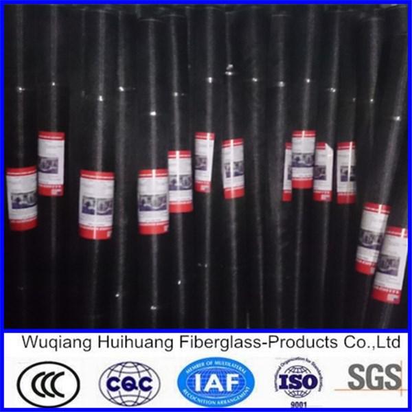 购买 Fiberglass mosquito net