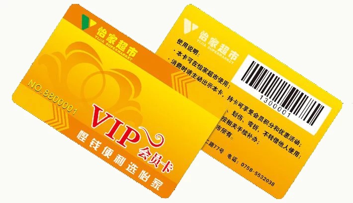Membership cards,Barcode, Embossing,Gold background
