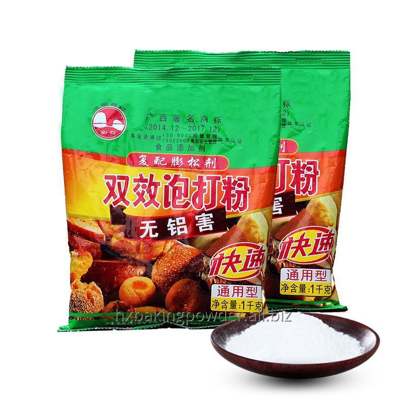 购买 Double Action Baking Powder 1kg/bag