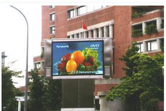 Buy Outdoor RGB Led Display series HSGD-O-F-P12