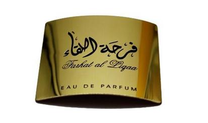 Buy Golden perfume bottle label