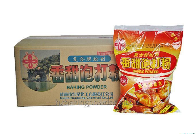 购买 Jianshi Brand Baking Powder 2.5kg/bag
