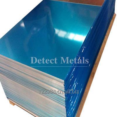 Buy 7475 Aluminum Sheet/Plate