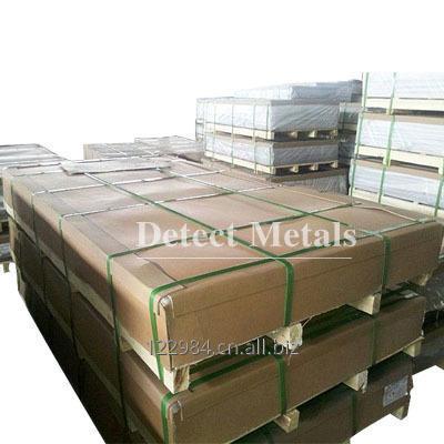 购买 6061铝板